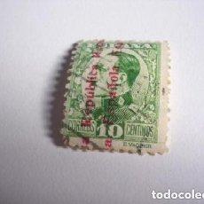 Sellos: FILATELIA SELLO DE 10 CMS DE ALFONSO XIII CON MATASELLOS DE LA REPÚBLICA ESPAÑOLA . Lote 171459809