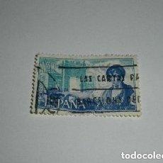 Sellos: SELLO 1,50 PTAS AGUSTINA DE ARAGÓN . Lote 171460034