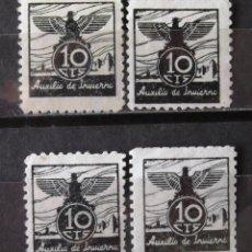 Sellos: VIÑETAS, AUXILIO DE INVIERNO, 10 CTS. CUATRO USADAS, SIN MATASELLAR. . Lote 171490718