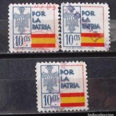 Francobolli: VIÑETAS, ASTURIAS, 10 CTS., TRES USADAS.. Lote 171491055