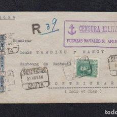 Sellos: 1938.- CEUTA A MONTRICHARD (FRANCIA). Lote 171491619