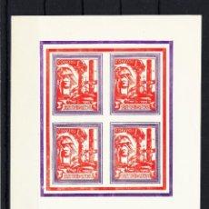 Sellos: 1937 SOFIMA 115 HOJA BLOQUE MNH* NUEVO ESPAÑA REPUBLICANA LIBRE INDEPENDIENTE SEPTIEMBRE LOCAL. Lote 171515525