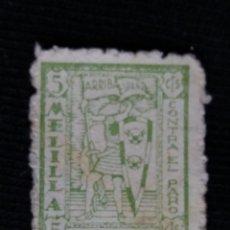 Sellos: ESPAÑA,CORREOS MELILLA 5 CTS, CONTRA EL PARO 1936.. Lote 171531538