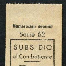 Sellos: GUERRA CIVIL, TIQUET, SUBSIDIO PRO COMBATIENTE, BARCELONA, 5 CÉNTIMOS, (2). Lote 171539019