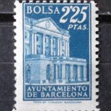 Sellos: VIÑETAS, BARCELONA, BOLSA, 2,25 PTAS., NUEVA, SIN CH. AYUNTAMIENTO.. Lote 171612859