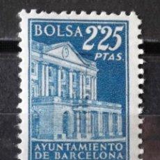 Sellos: VIÑETAS, BARCELONA, BOLSA, 2,25 PTAS., NUEVA, SIN CH., RE-ENGOMADA. AYUNTAMIENTO. . Lote 171612952