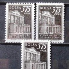 Sellos: VIÑETAS, BARCELONA, BOLSA, 3,75 PTAS., TRES USADAS, SIN MATASELLOS. AYUNTAMIENTO.. Lote 171613089