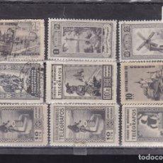 Sellos: AA35-BENÉFICOS CORREOS / TELÉGRAFOS X 9 VALORES . Lote 171643307