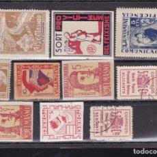 Sellos: AA36-GUERRA CIVIL LOTE 10 VIÑETAS. Lote 171644819