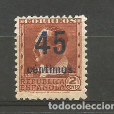 Sellos: ESPAÑA.NO EXPENDIDO.NE 28** NUEVO SIN FIJASELLOS.VALOR CATÁLOGO EDIFIL 60 €.MUY BONITO.. Lote 171668193