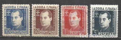 488-LOTE SELLOS JOSE ANTONIO PRIMO DE RIVERA FALANGE ARRIBA ESPAÑA,GUERRA CIVIL.CASI TODO ES NUEVO (Sellos - España - Guerra Civil - De 1.936 a 1.939 - Nuevos)