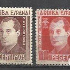 Sellos: 488-LOTE SELLOS JOSE ANTONIO PRIMO DE RIVERA FALANGE ARRIBA ESPAÑA,GUERRA CIVIL.CASI TODO ES NUEVO . Lote 171678058