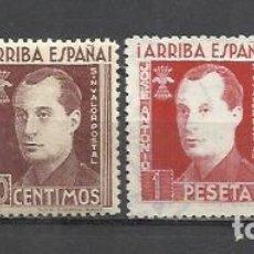 Sellos: 489-LOTE SELLOS JOSE ANTONIO PRIMO DE RIVERA FALANGE ARRIBA ESPAÑA,GUERRA CIVIL.CASI TODO ES NUEVO . Lote 171678119