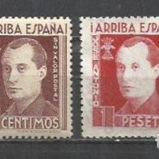 Sellos: 491-LOTE SELLOS JOSE ANTONIO PRIMO DE RIVERA FALANGE ARRIBA ESPAÑA,GUERRA CIVIL.CASI TODO ES NUEVO . Lote 171678179