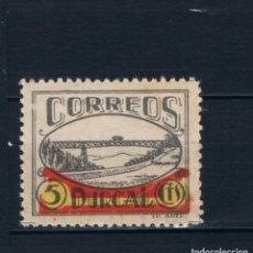Sellos: GUERRA CIVIL SELLO LOCAL CORREOS DURCAL GRANADA 5 CTS ** LOT010. Lote 171695924