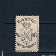 Sellos: GUERRA CIVIL SELLO LOCAL SELLO BENEFICO FUENTES DE ANDALUCIA SEVILLA * LOT010. Lote 171697944