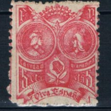 Selos: GUERRA CIVIL SELLO LOCAL CARIDAD GRANADINA VIVA ESPAÑA * LOT010. Lote 171698418