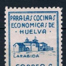 Sellos: GUERRA CIVIL SELLO LOCAL PARA LAS COCINAS ECONOMICAS HUELVA LARABIDA 5 CENTIMOS * LOT010. Lote 171698635