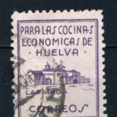 Francobolli: GUERRA CIVIL SELLO LOCAL PARA LAS COCINAS ECONOMICAS HUELVA LARABIDA 5 CENTIMOS º LOT010. Lote 171698687