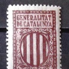 Sellos: VIÑETAS, CATALUÑA, NUEVA, SIN CH., 1.50 PTS. GENERALITAT. . Lote 171732419