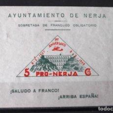 Sellos: VIÑETAS, NERJA, HB 5 CTS., NUEVA, SIN CH. PRO-NERJA, AYUNTAMIENTO. CON FECHA.. Lote 172057052