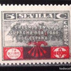 """Sellos: VIÑETAS, SEVILLA, 5 CTS., NUEVA, SIN CH. """"CREEMOS EN LA SUPREMACÍA…"""".. Lote 172057177"""