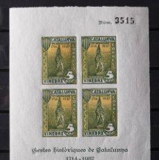 Sellos: VIÑETAS, CATALUÑA, VINEBRE, HB NUEVA, SIN CH., CON CUATRO VIÑETAS DE 5 CTS. Nº 3515. AÑO 1937.. Lote 172057533