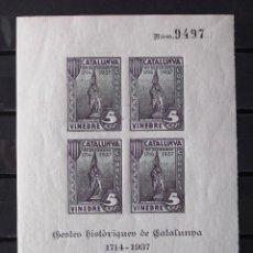 Sellos: VIÑETAS, CATALUÑA, VINEBRE, HB NUEVA, SIN CH., CON CUATRO VIÑETAS DE 5 CTS. Nº 9497. AÑO 1937.. Lote 172057654