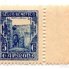 Sellos: SELLO LOCAL GUERRA CIVIL BENÉFICO 5 CÉNTIMOS / 5 CTS CARMONA (NUEVO). Lote 172169433