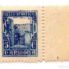 Sellos: SELLO LOCAL GUERRA CIVIL BENÉFICO 5 CÉNTIMOS / 5 CTS CARMONA (NUEVO). Lote 172169453