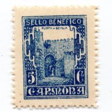 Sellos: SELLO LOCAL GUERRA CIVIL BENÉFICO 5 CÉNTIMOS / 5 CTS CARMONA (NUEVO). Lote 172169860