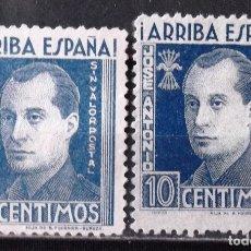 Francobolli: VIÑETAS, JOSÉ ANTONIO, 10 CTS., DOS USADAS, SIN MATASELLAR.. Lote 172205335