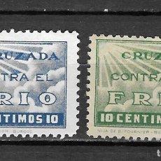 Timbres: ESPAÑA VIÑETAS (0). Lote 172332210