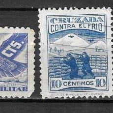 Timbres: ESPAÑA VIÑETAS (0). Lote 172332322
