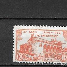 Timbres: ESPAÑA VIÑETAS (0). Lote 172333172