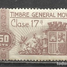 Sellos: 236A-FISCAL REPUBLICA TIMBRE GENERAL MOVIL 50 CENTIMOS .12,00€ SPAIN REVENUE FISCAUX PAY PAL,GIRO,TR. Lote 172395240