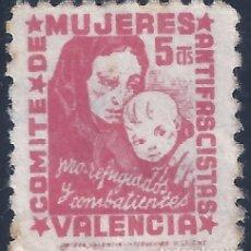 Sellos: COMITÉ DE MUJERES ANTIFASCISTAS DE VALENCIA. EJEMPLAR MUY ESCASO. . Lote 172562215