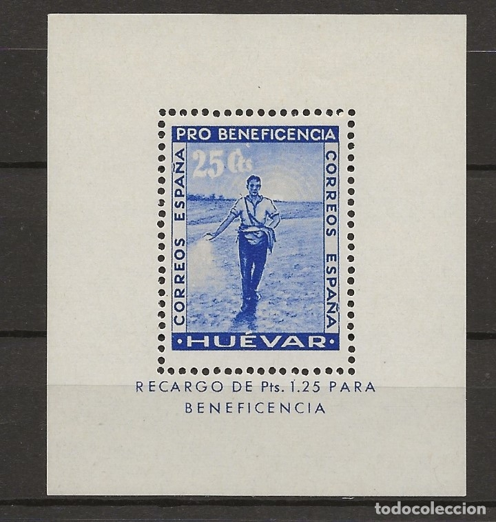 R7/ ESPAÑA HOJA BLOQUE HUEVAR, MNH ** (Sellos - España - Guerra Civil - De 1.936 a 1.939 - Nuevos)