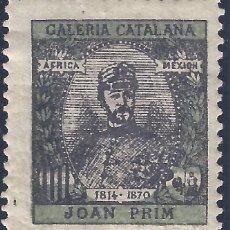 Sellos: GALERÍA CATALANA. JOAN PRIM. . Lote 172586244