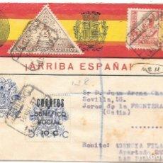 Sellos: EDIFIL 823. SOBRE PATRIOTICO CERTIFICADO CIRCULADO DESDE LAS PALMAS A JEREZ. 1937. Lote 172643559