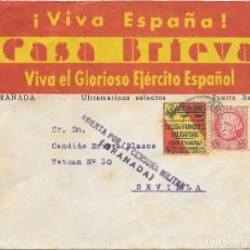 Sellos: EDIFIL 687. SOBRE PATRIOTICO CERTIFICADO CIRCULADO DESDE GRANADA A SEVILLA. 1937. Lote 172644283