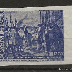 Sellos: R7/ ESPAÑA BENEFICIENCIA, EDIFIL 33 **, S/D. Lote 172651042