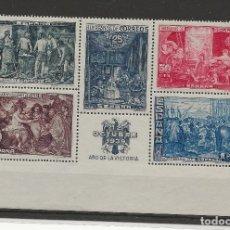 Sellos: R7/ ESPAÑA BENEFICIENCIA, SH34 **. Lote 172652005