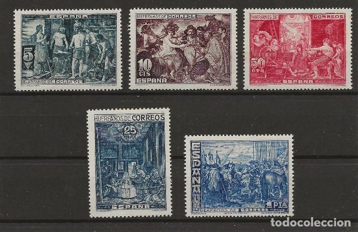 R7/ ESPAÑA, HUERFANOS DE CORREOS, SH34* (Sellos - España - Guerra Civil - De 1.936 a 1.939 - Nuevos)
