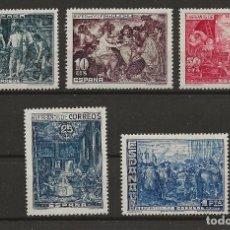 Sellos: R7/ ESPAÑA, HUERFANOS DE CORREOS, SH34*. Lote 172652265