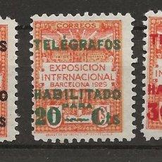 Sellos: R7/ BARCELONA, TELEGRAFOS 1/3 MH*. Lote 172652463