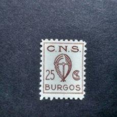 Sellos: CENTRAL NACIONAL SINDICALISTA C.N.S. - 25 CTM. BURGOS. Lote 172776714