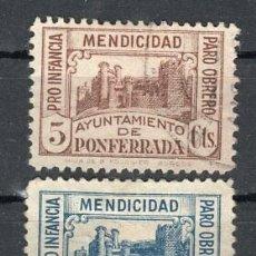 Sellos: ESPAÑA 1937 611 Y 612 USADOS PONFERRADA GUERRA CIVIL BENEFICENCIA LOCAL . Lote 172839725