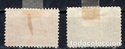Sellos: ESPAÑA 1937 611 Y 612 USADOS PONFERRADA GUERRA CIVIL BENEFICENCIA LOCAL - Foto 2 - 172839725