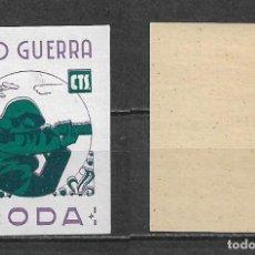 Sellos: ESPAÑA GUERRA CIVIL RODA ** NUEVO - 4/7. Lote 172930614